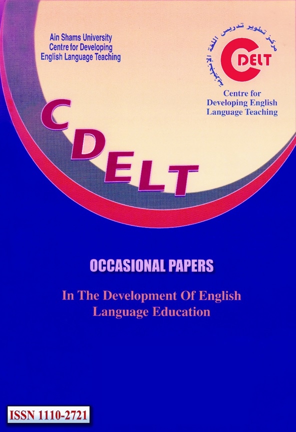 Occasional Papers in the Development of English Education